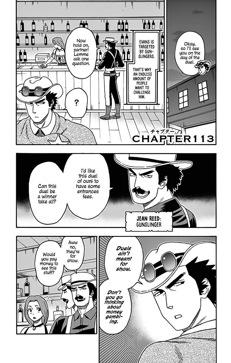 Manga Lies Of The Sheriff Evans: Dead Or Love - Chapter 113 Page 1