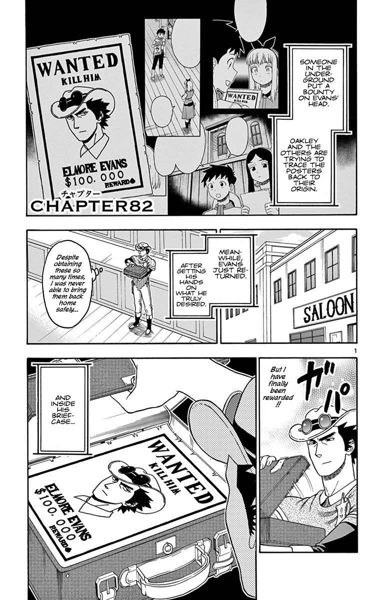Manga Lies Of The Sheriff Evans: Dead Or Love - Chapter 82 Page 1
