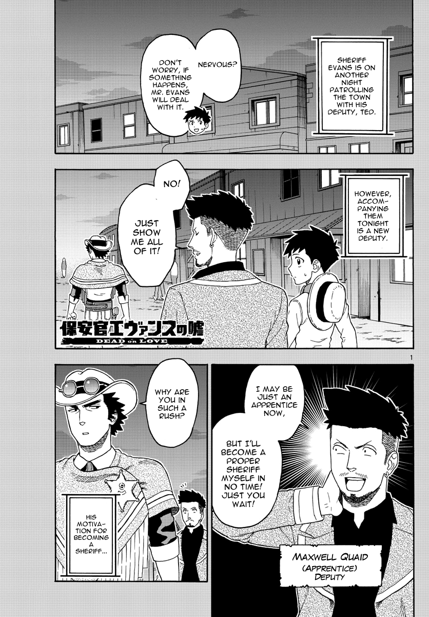Manga Lies Of The Sheriff Evans: Dead Or Love - Chapter 67 Page 1
