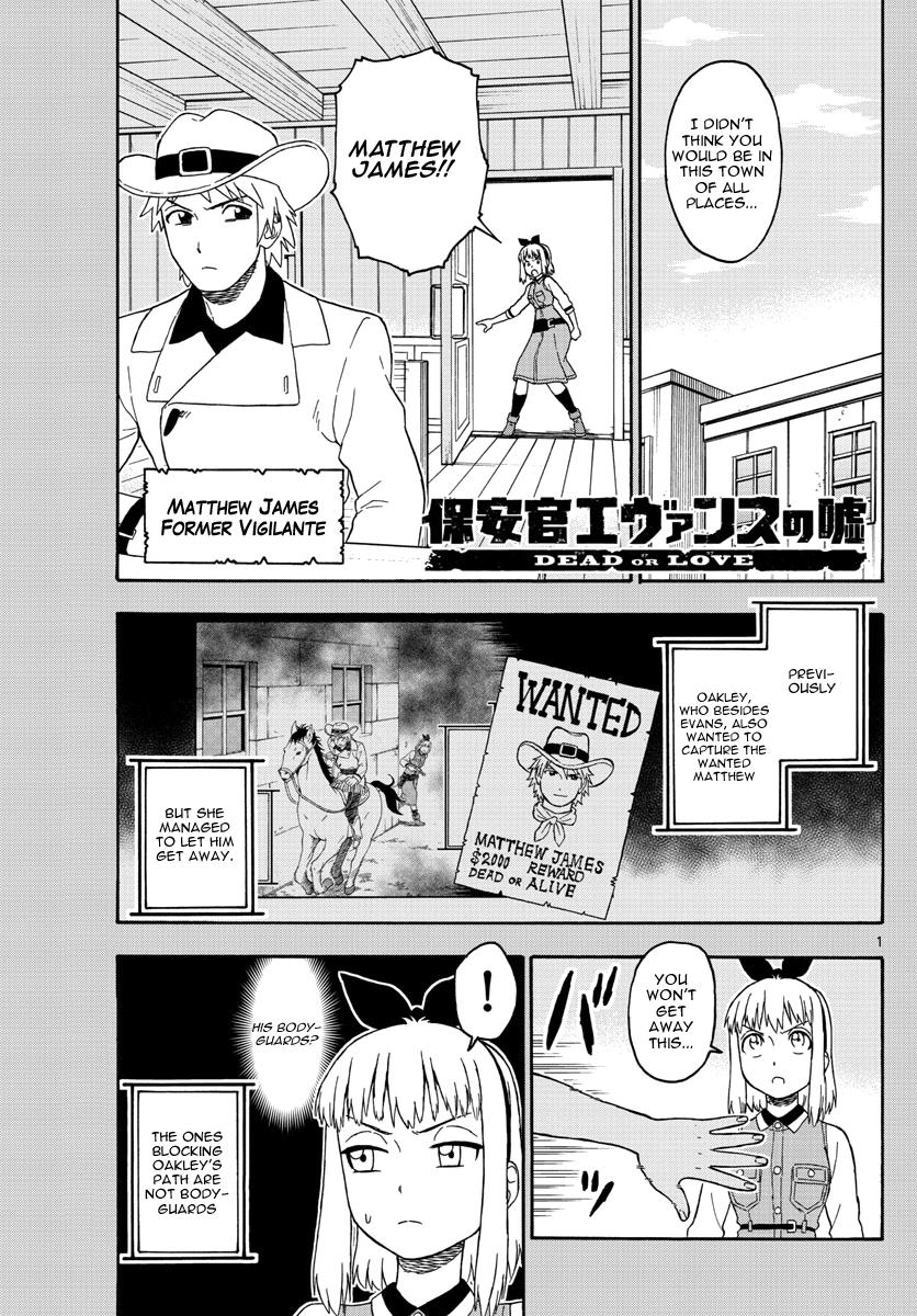 Manga Lies Of The Sheriff Evans: Dead Or Love - Chapter 65 Page 1