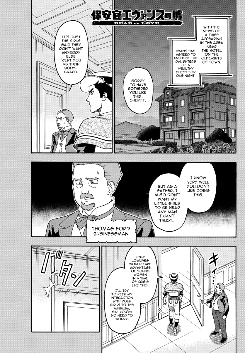Manga Lies Of The Sheriff Evans: Dead Or Love - Chapter 63 Page 1