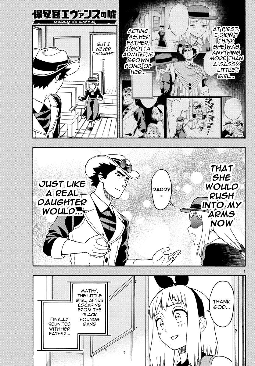 Manga Lies Of The Sheriff Evans: Dead Or Love - Chapter 42 Page 1