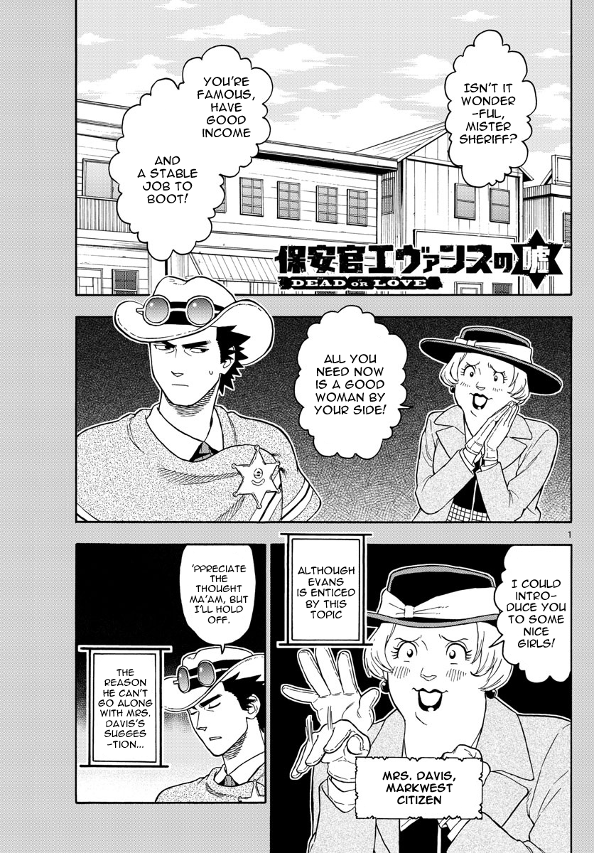 Manga Lies Of The Sheriff Evans: Dead Or Love - Chapter 35 Page 1