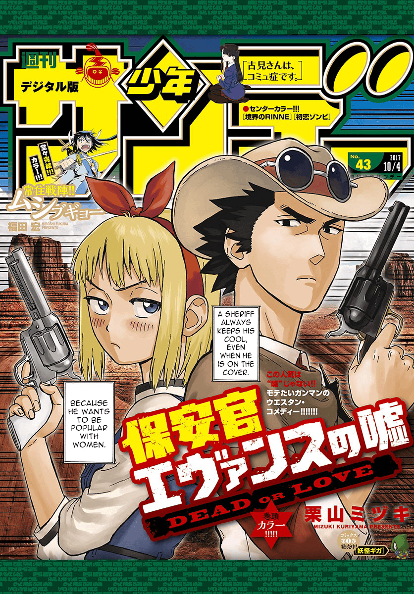 Manga Lies Of The Sheriff Evans: Dead Or Love - Chapter 23 Page 1