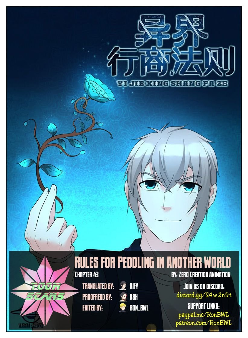 Manga Rules For Peddling In Another World - Chapter 43 Page 1