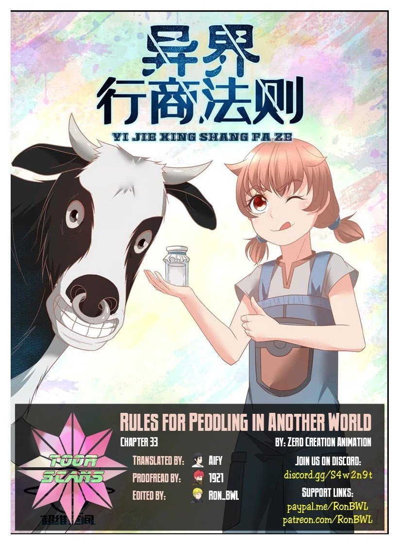 Manga Rules For Peddling In Another World - Chapter 33 Page 1