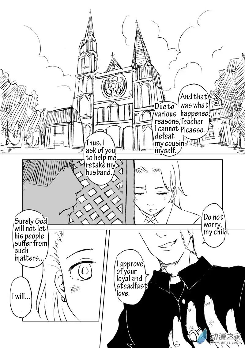 Manga The Balls Of The Elves - Chapter 8 Page 1