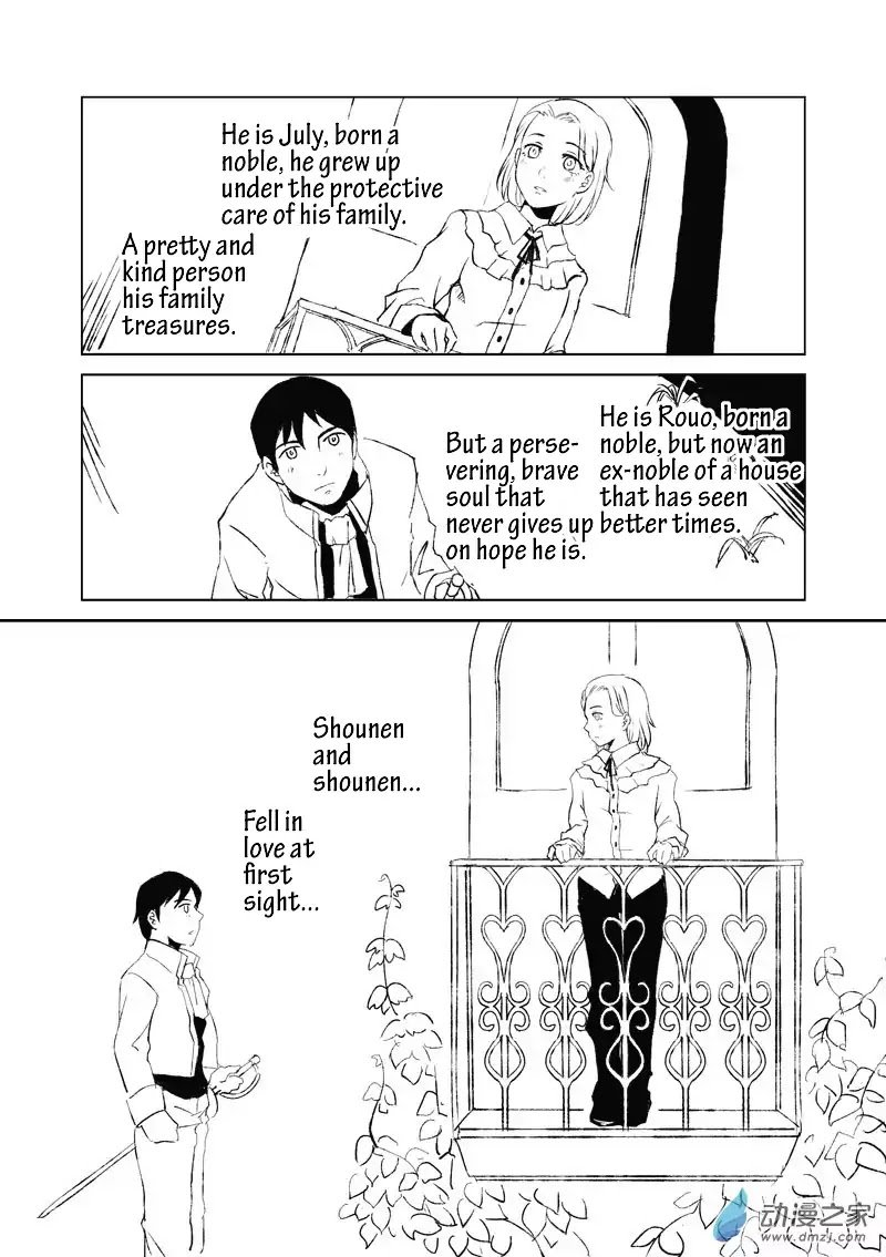 Manga The Balls Of The Elves - Chapter 7 Page 1