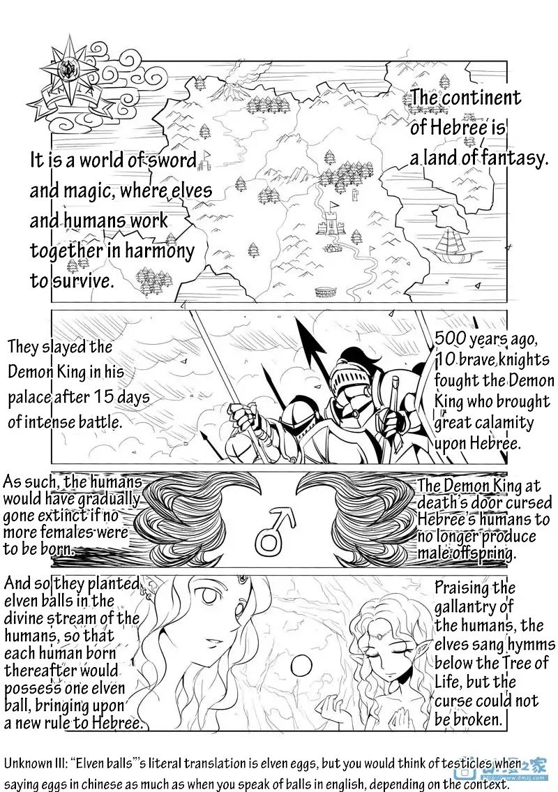 Manga The Balls Of The Elves - Chapter 1 Page 1