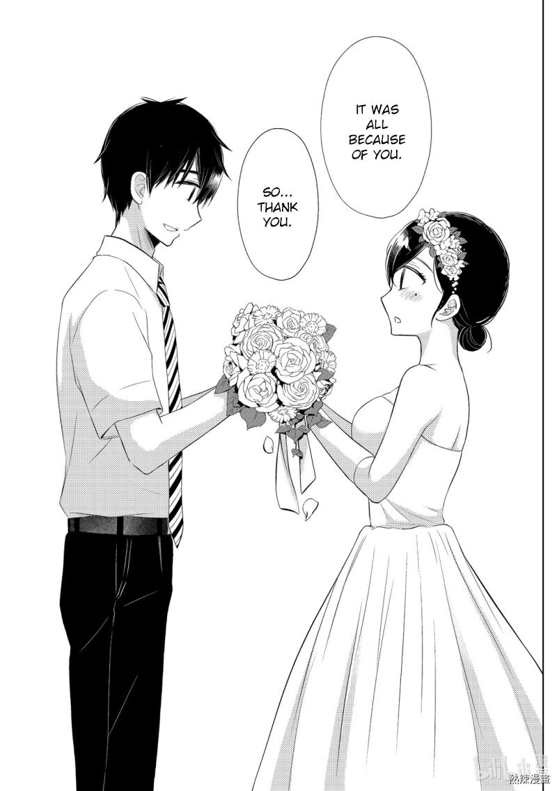 Manga Watari-kun no ×× ga Houkai Sunzen - Chapter 56 Page 8