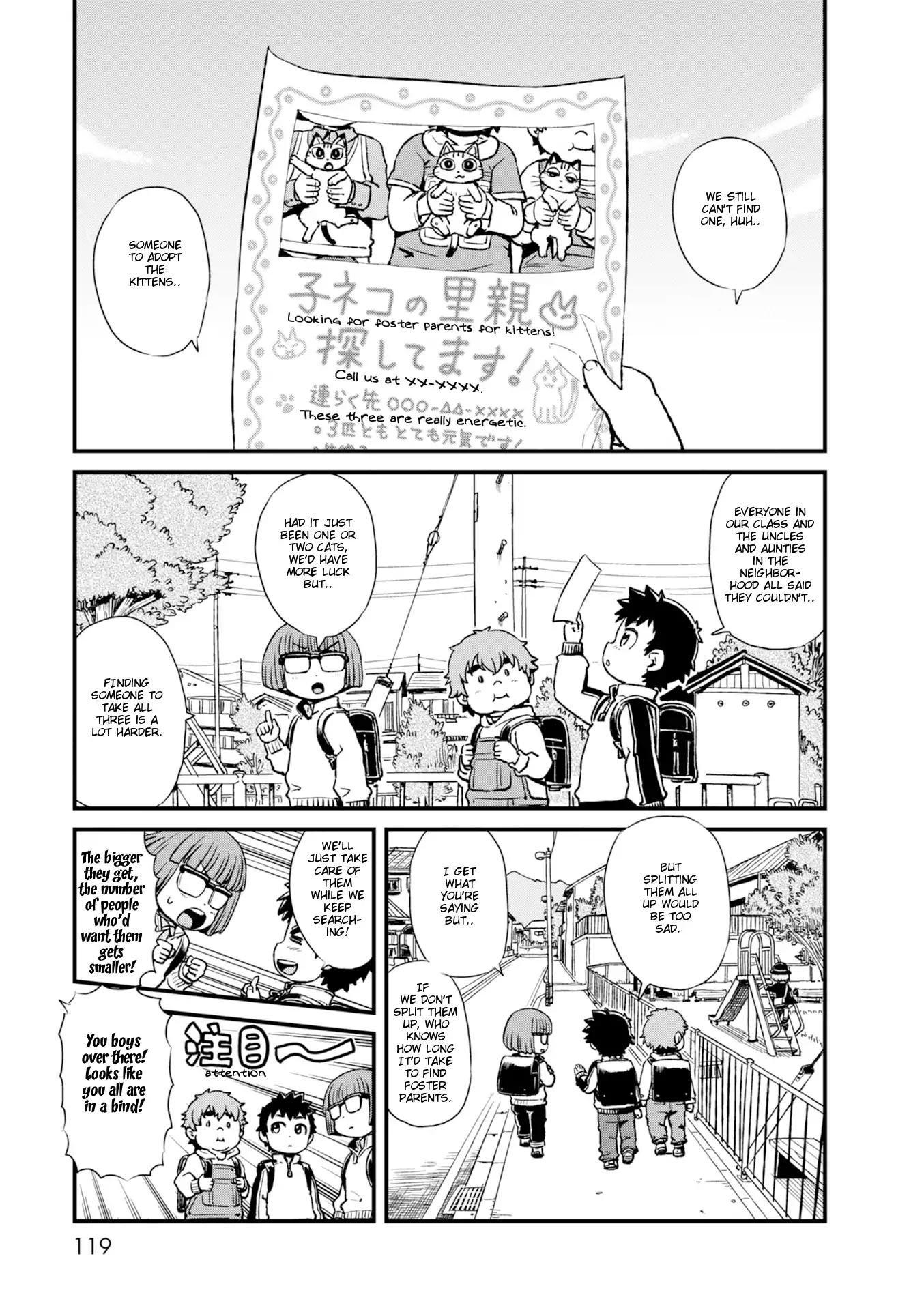 Manga Neko Musume Michikusa Nikki - Chapter 85 Page 1