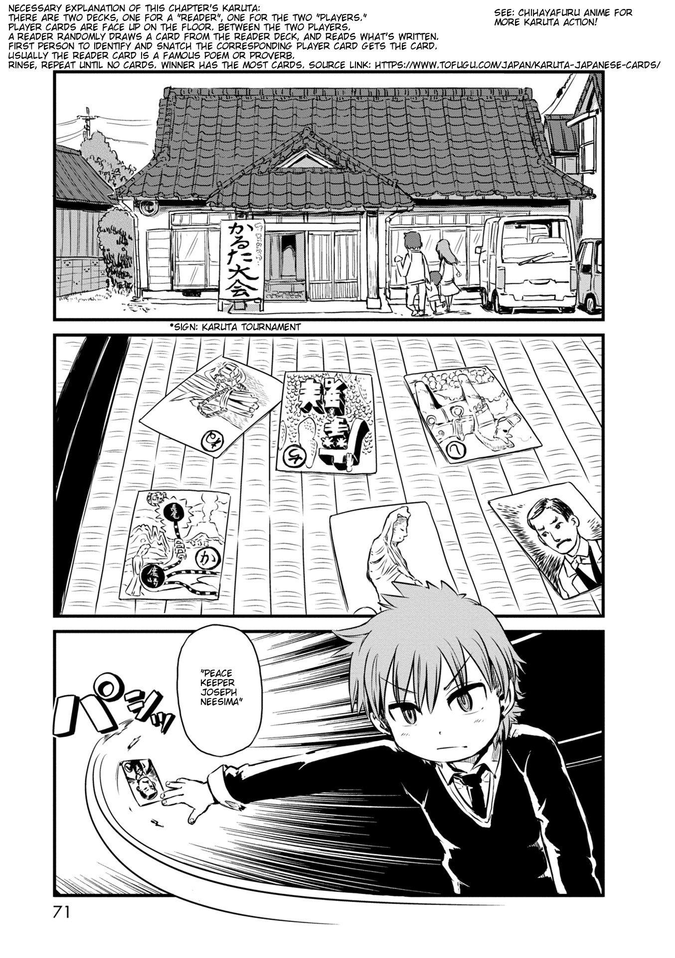 Manga Neko Musume Michikusa Nikki - Chapter 63 Page 1
