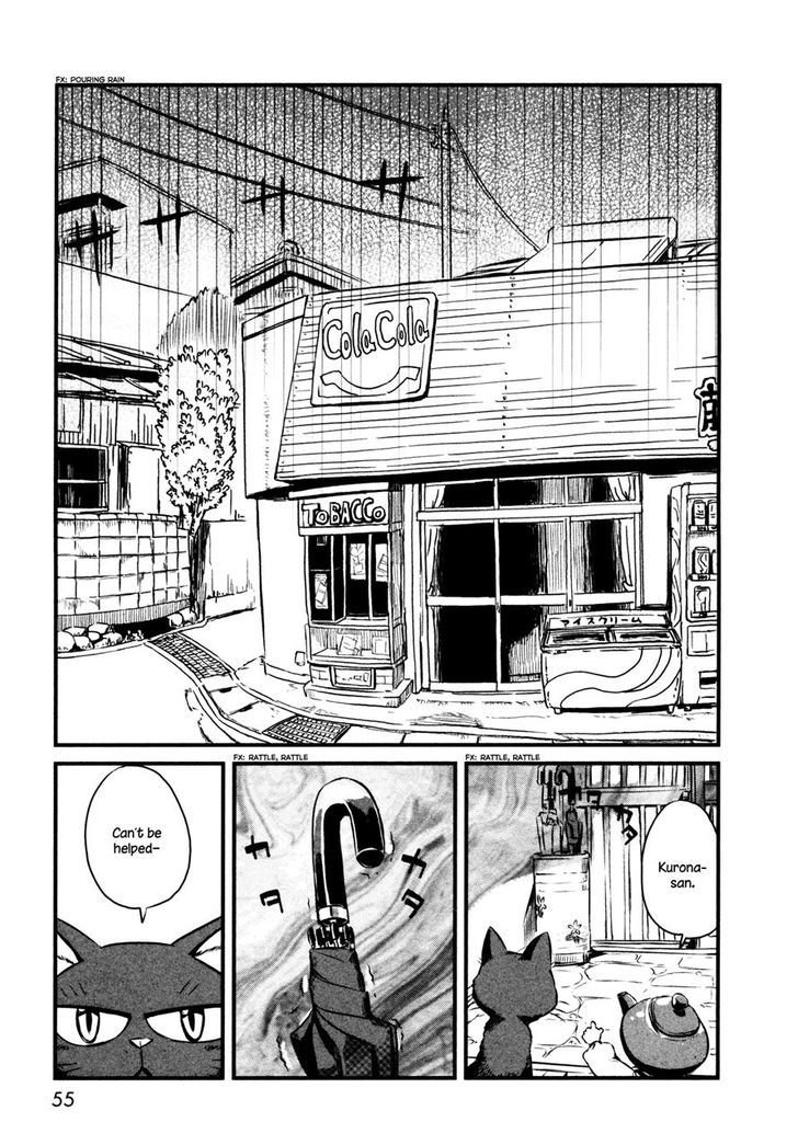 Manga Neko Musume Michikusa Nikki - Chapter 45 Page 1