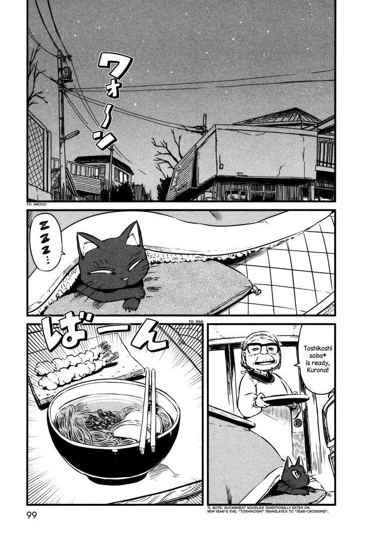 Manga Neko Musume Michikusa Nikki - Chapter 41 Page 1