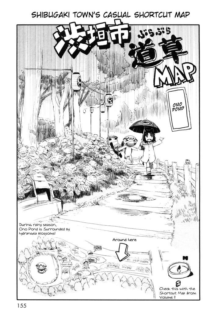 Manga Neko Musume Michikusa Nikki - Chapter 24.5 Page 1