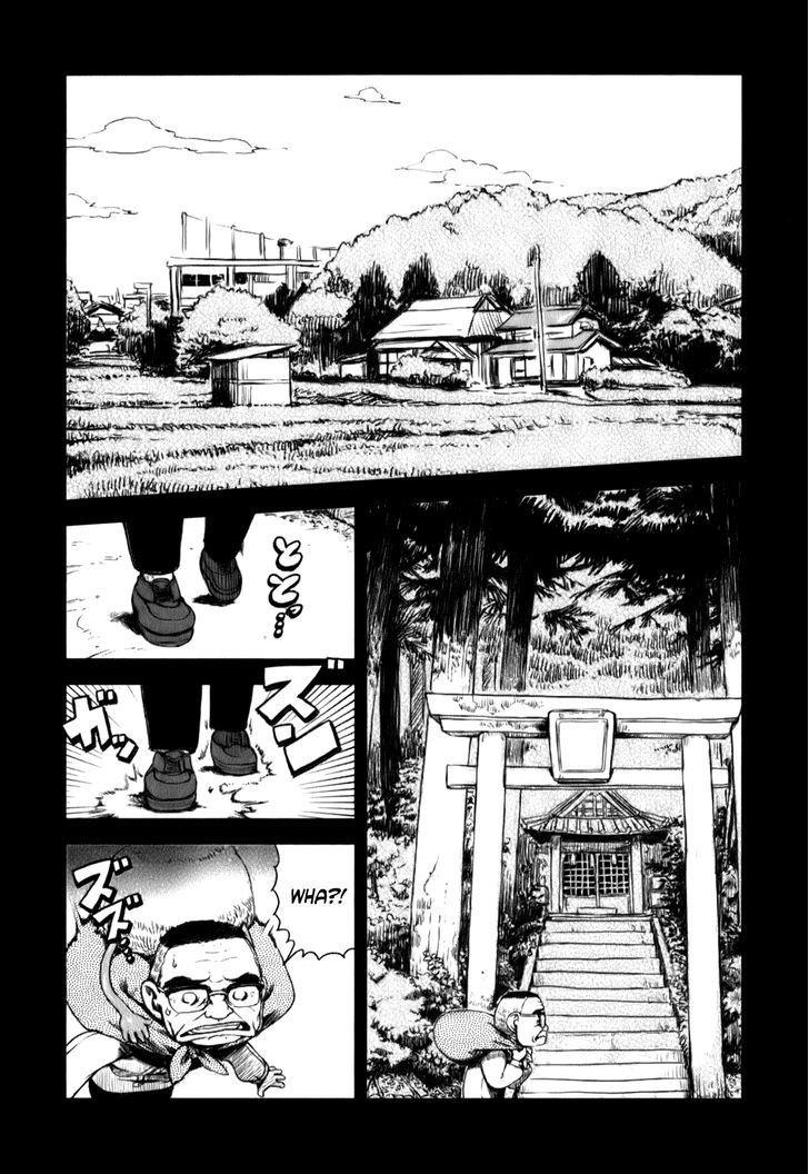 Manga Neko Musume Michikusa Nikki - Chapter 14 Page 1