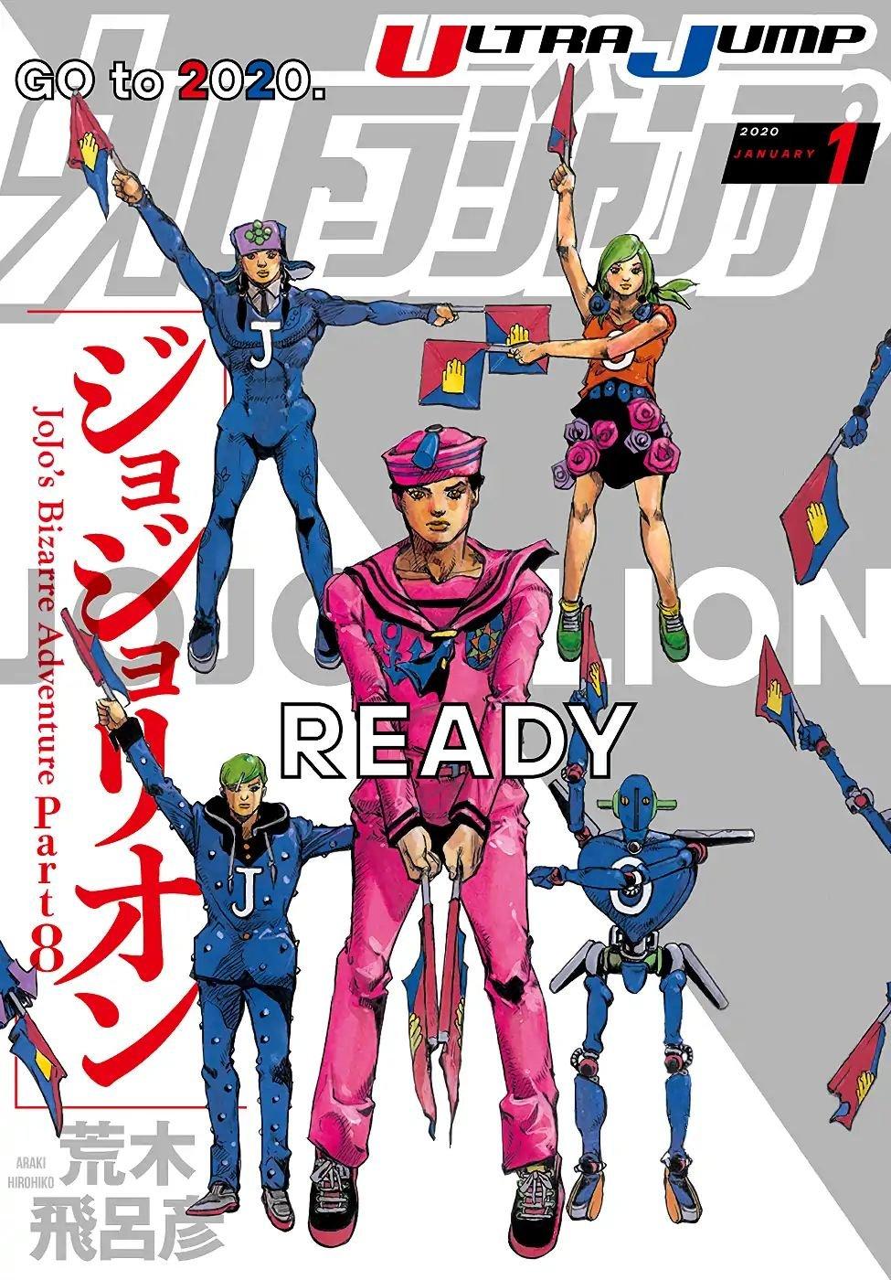 Manga Jojo No Kimyou Na Bouken - Chapter 940 Page 1