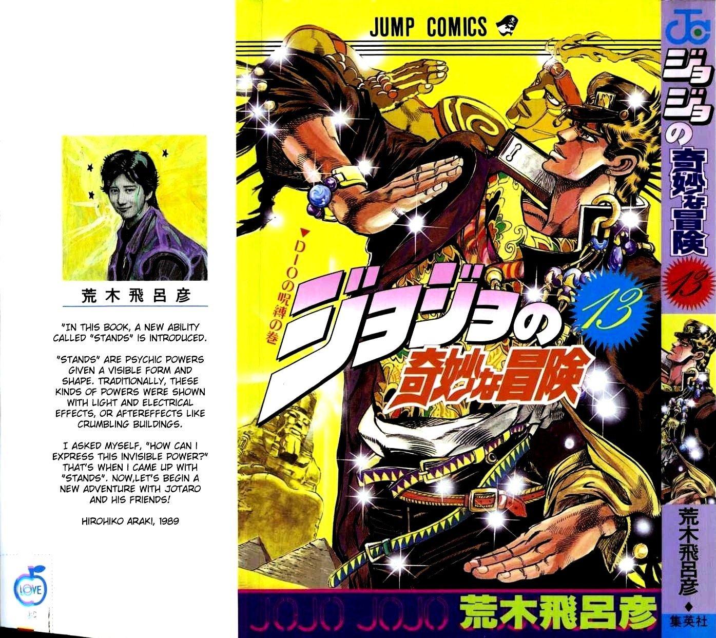 Manga Jojo No Kimyou Na Bouken - Chapter 938 Page 1