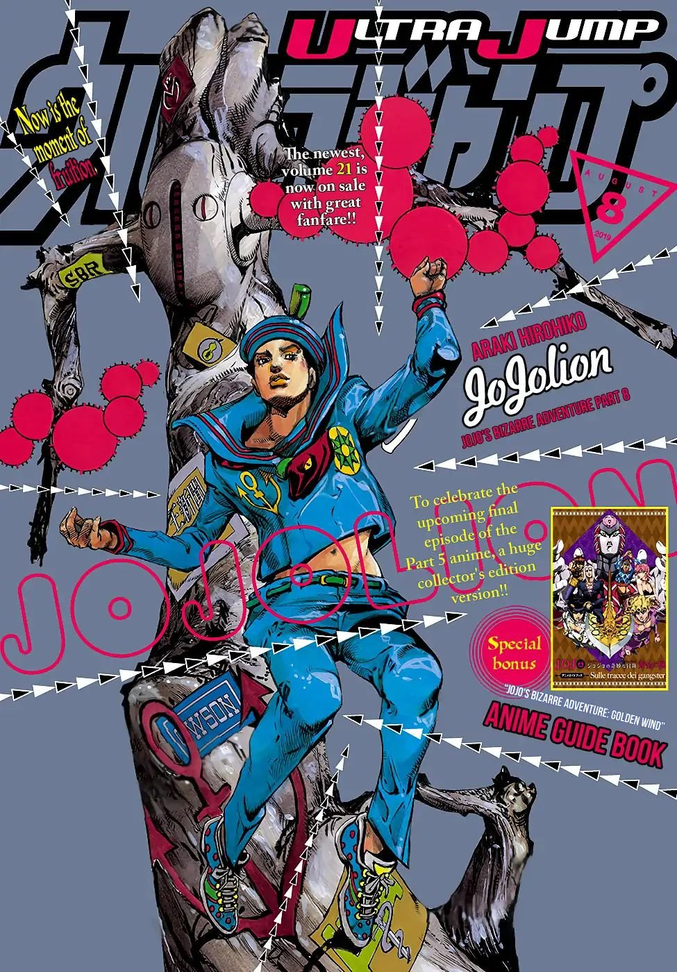 Manga Jojo No Kimyou Na Bouken - Chapter 935 Page 1