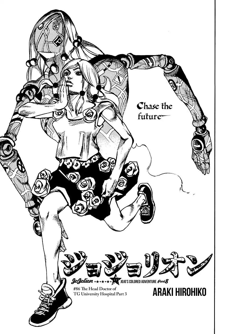 Manga Jojo No Kimyou Na Bouken - Chapter 933 Page 1
