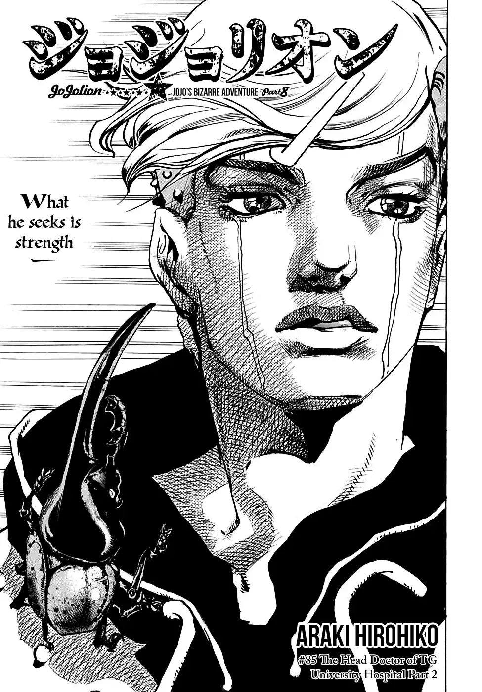 Manga Jojo No Kimyou Na Bouken - Chapter 932 Page 1
