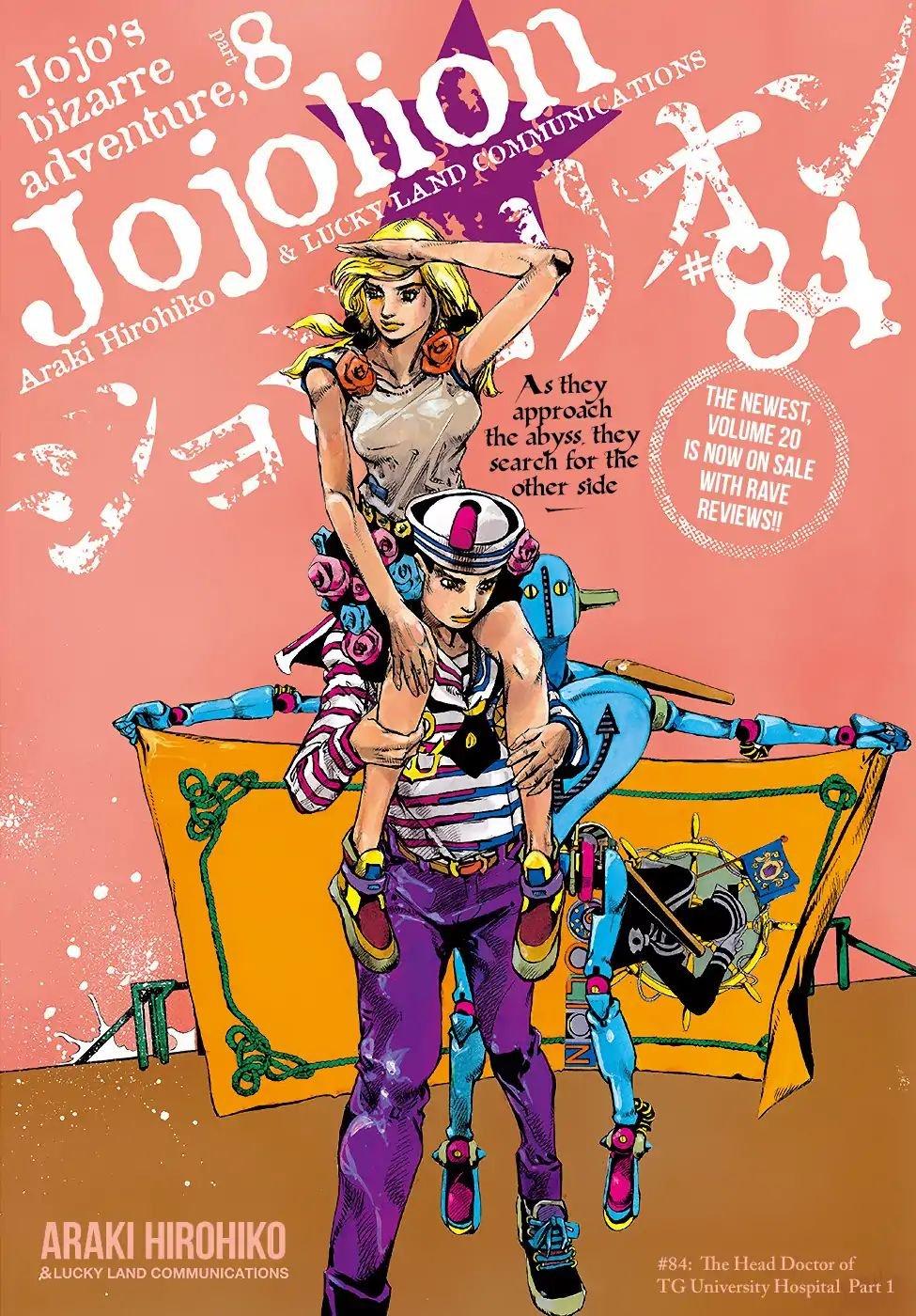 Manga Jojo No Kimyou Na Bouken - Chapter 931 Page 1