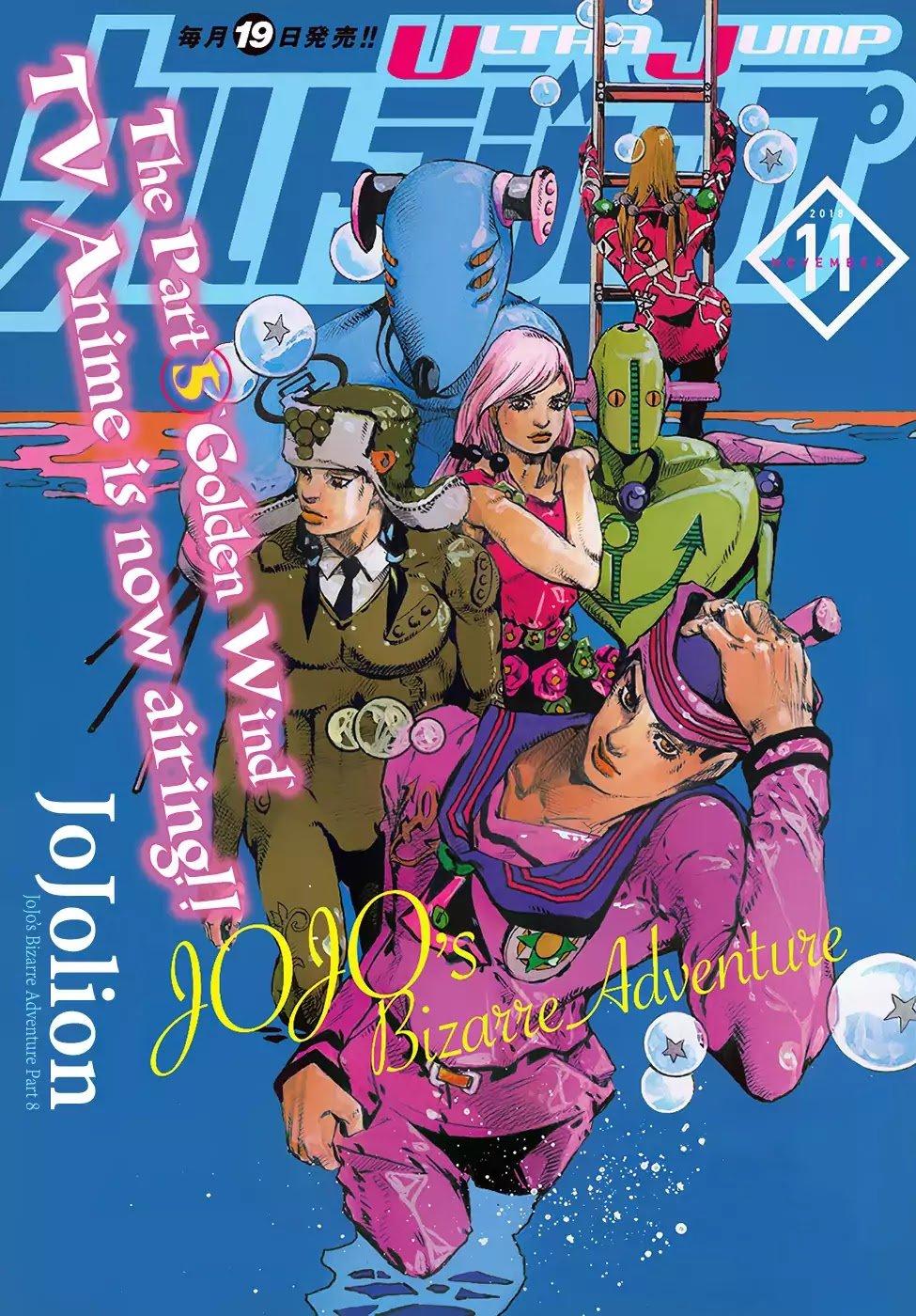 Manga Jojo No Kimyou Na Bouken - Chapter 927 Page 1