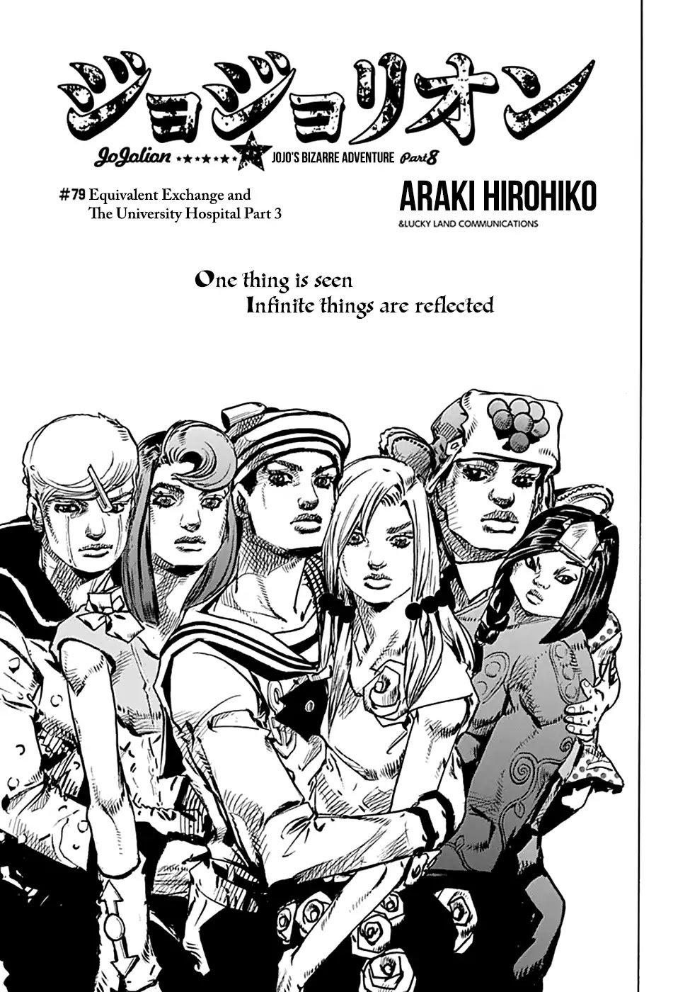 Manga Jojo No Kimyou Na Bouken - Chapter 926 Page 1