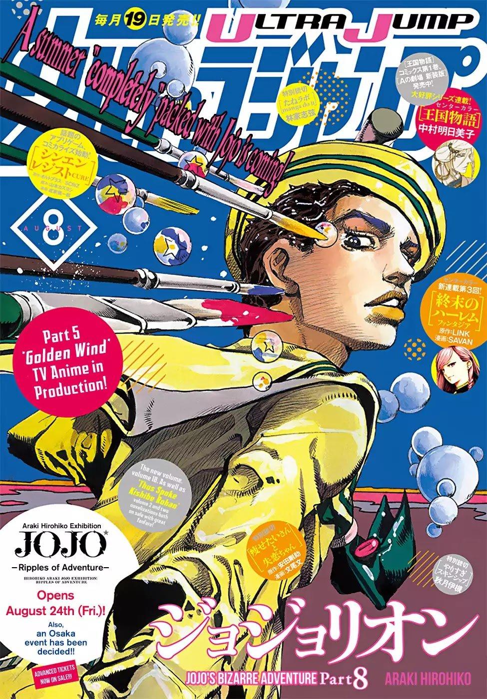 Manga Jojo No Kimyou Na Bouken - Chapter 924 Page 1
