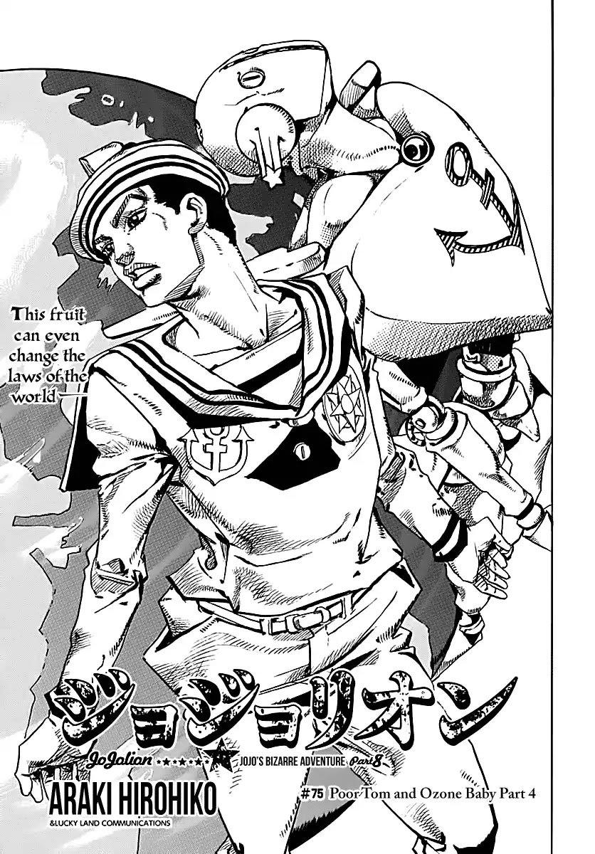 Manga Jojo No Kimyou Na Bouken - Chapter 922 Page 1