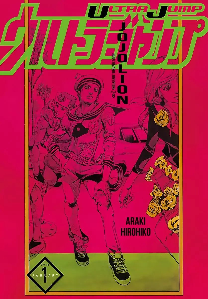 Manga Jojo No Kimyou Na Bouken - Chapter 919 Page 1