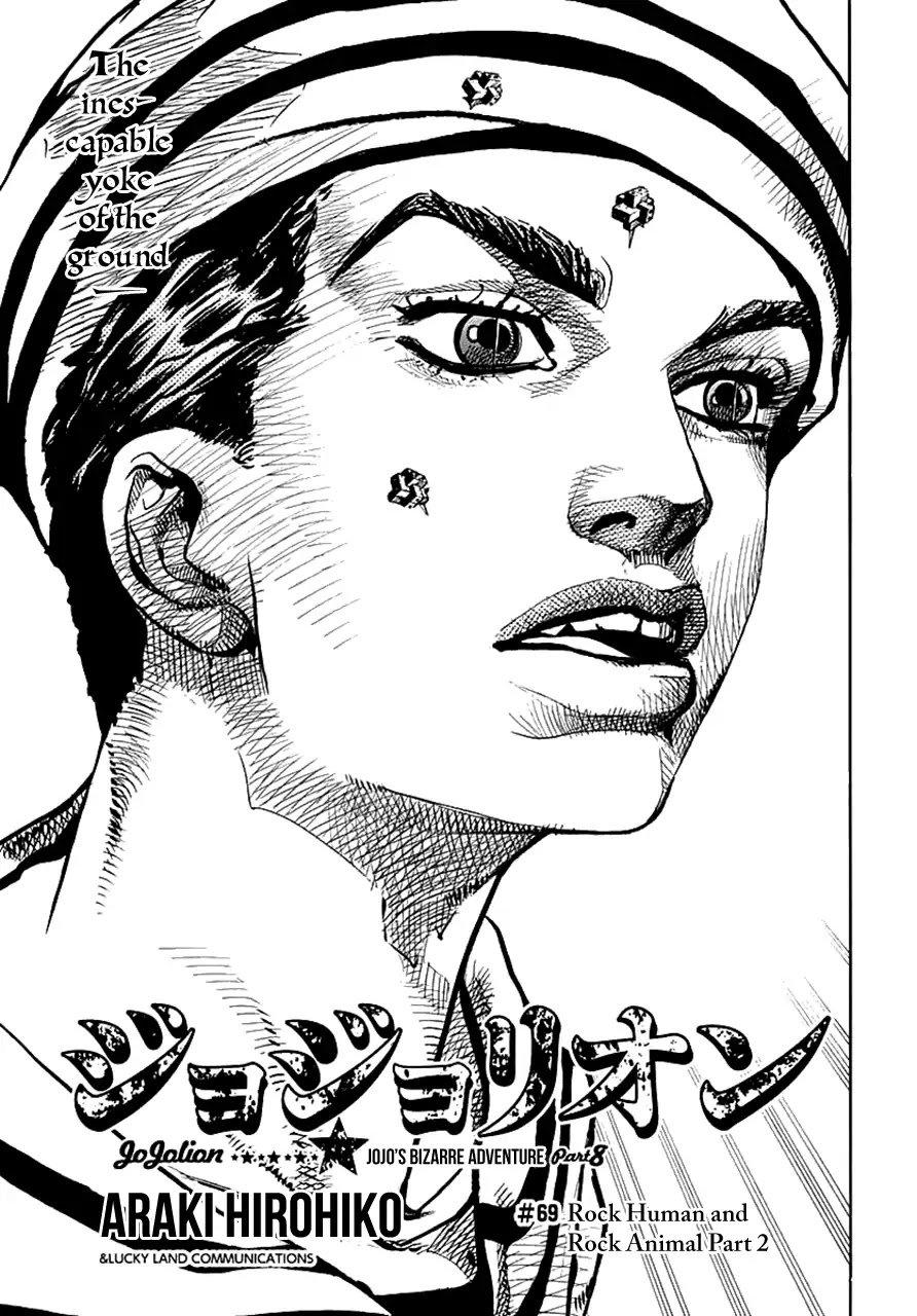 Manga Jojo No Kimyou Na Bouken - Chapter 916 Page 1