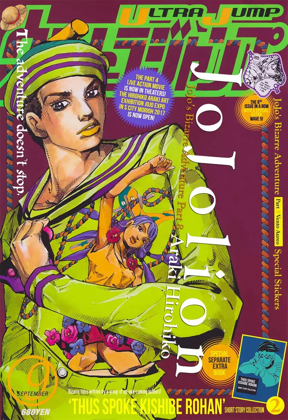 Manga Jojo No Kimyou Na Bouken - Chapter 915 Page 1