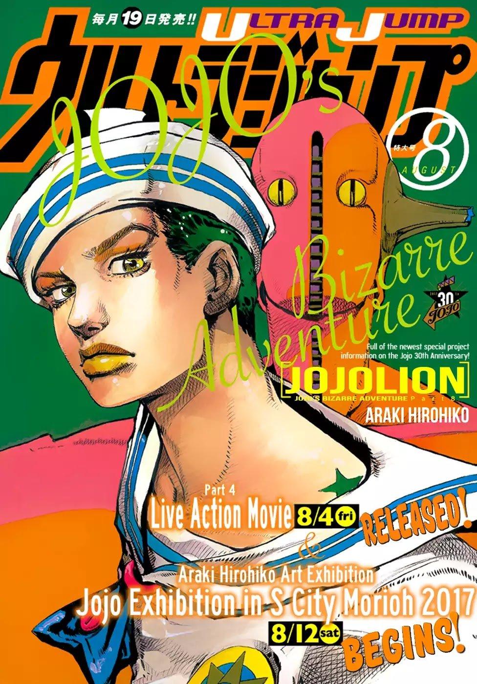 Manga Jojo No Kimyou Na Bouken - Chapter 914 Page 1