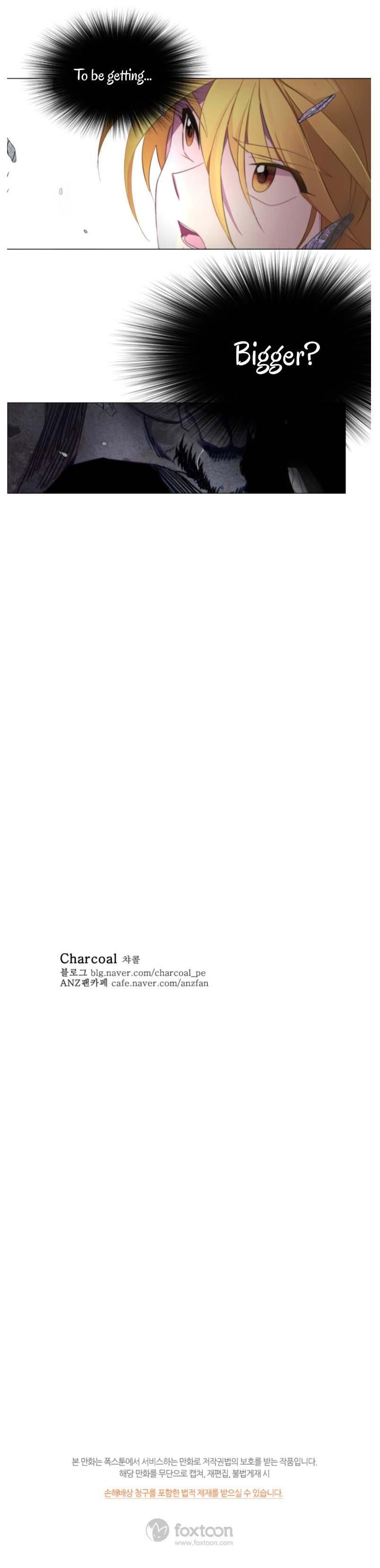 Manga Anz - Chapter 41 Page 22