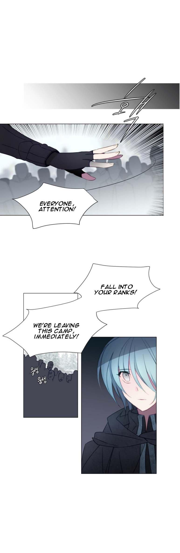 Manga Anz - Chapter 41 Page 8