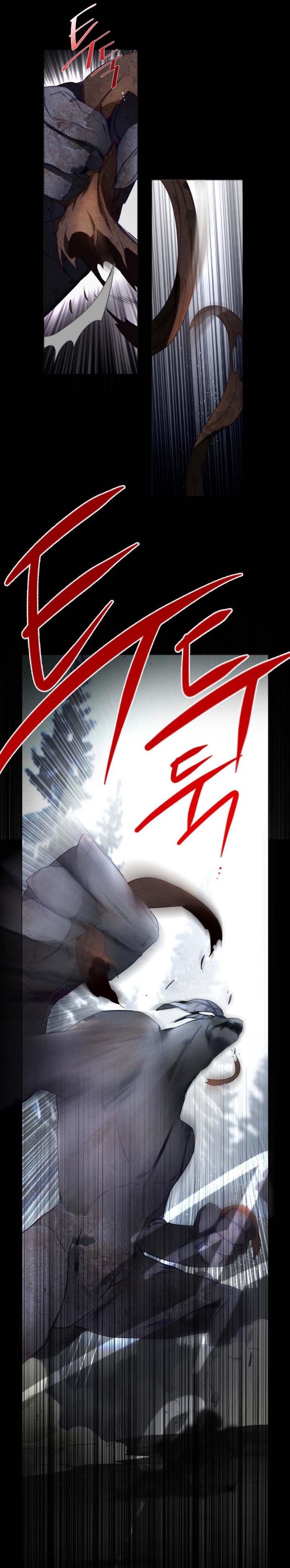 Manga Anz - Chapter 41 Page 16