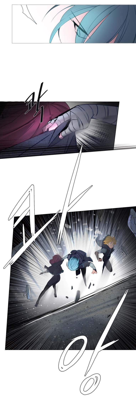 Manga Anz - Chapter 41 Page 20