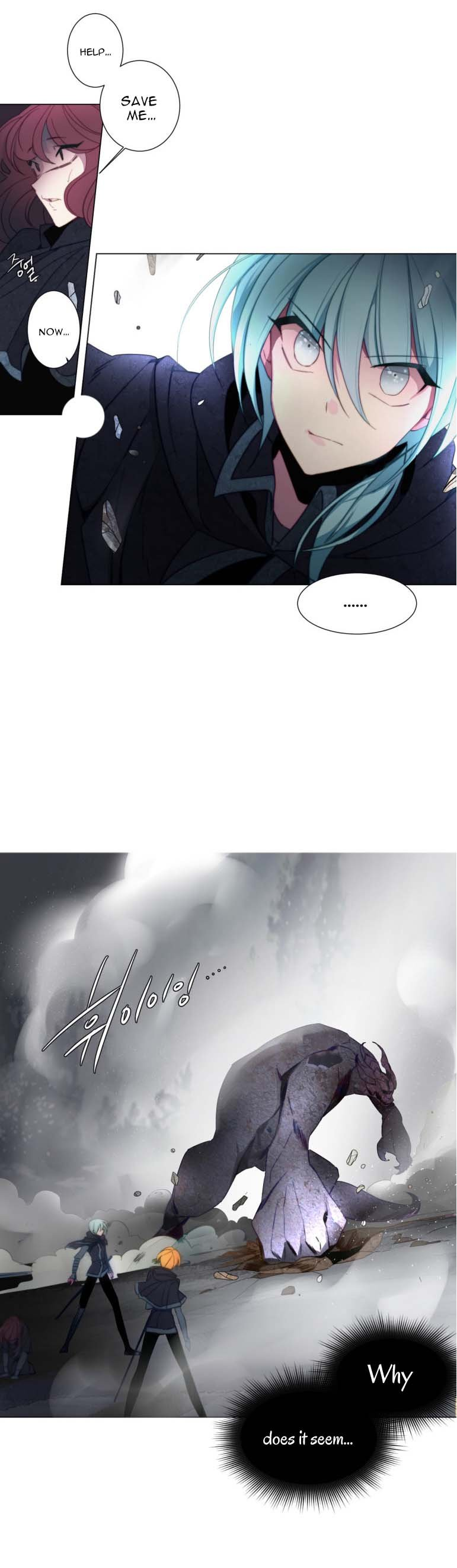 Manga Anz - Chapter 41 Page 21