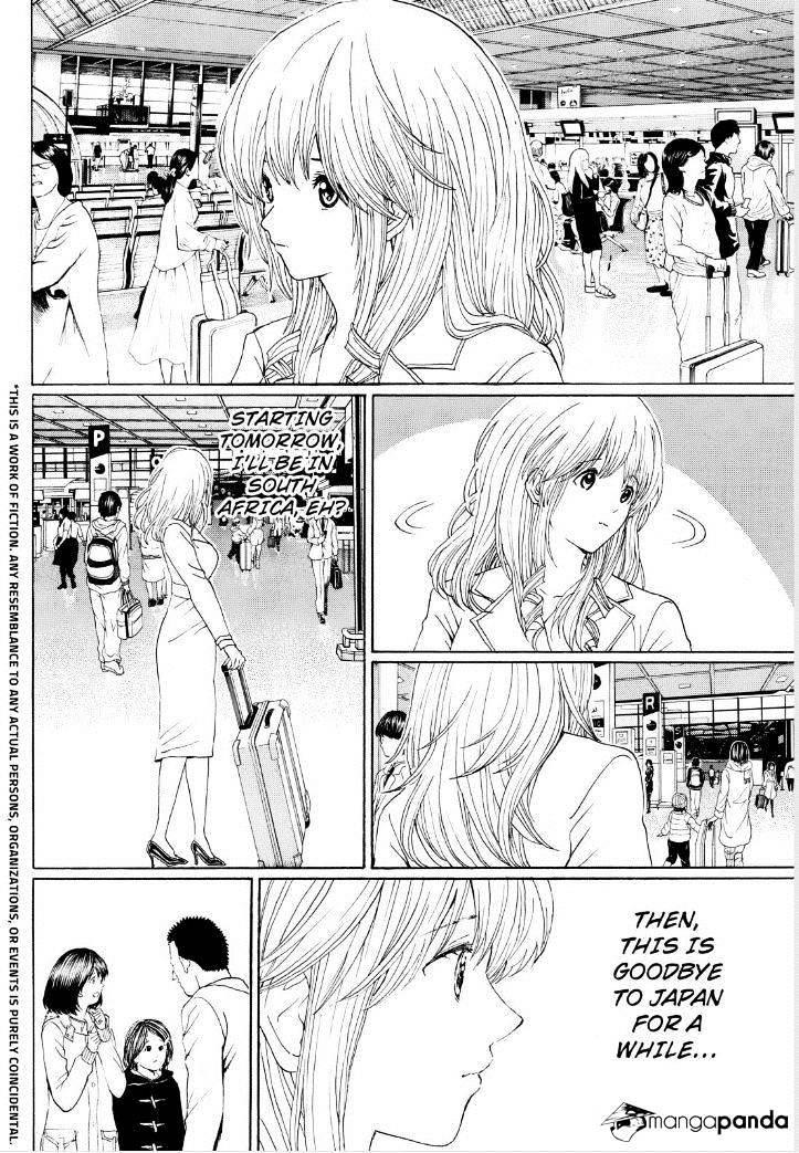 Manga My Wife Is Wagatsuma-san - Chapter 97 Page 2