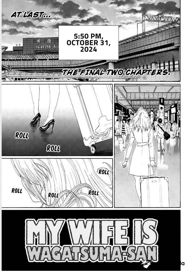 Manga My Wife Is Wagatsuma-san - Chapter 97 Page 1