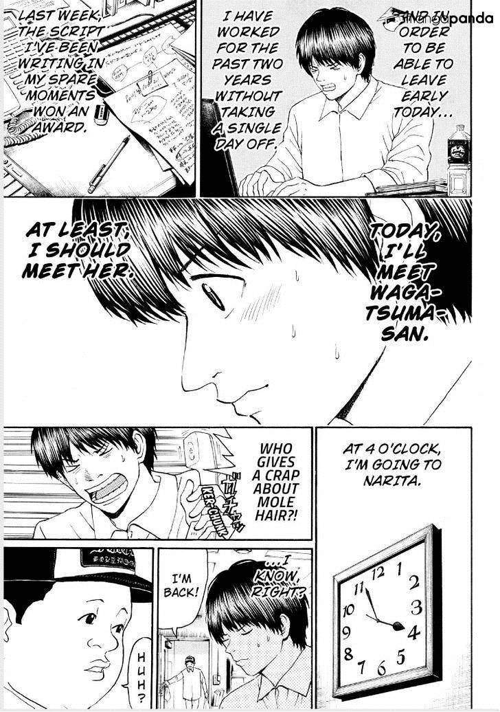 Manga My Wife Is Wagatsuma-san - Chapter 97 Page 9