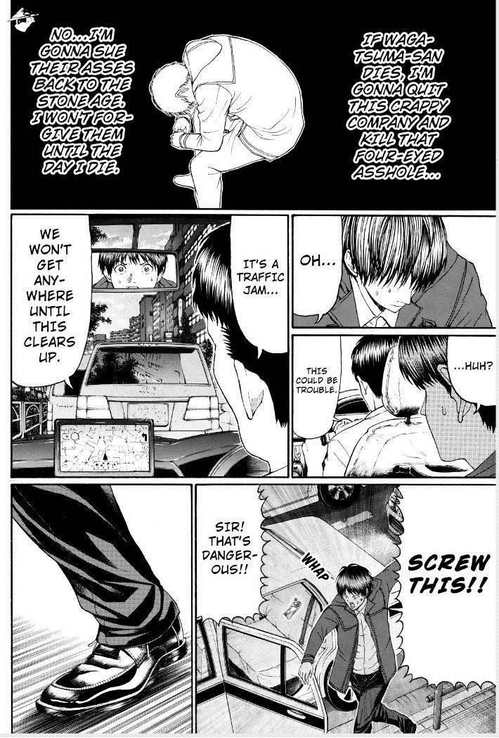 Manga My Wife Is Wagatsuma-san - Chapter 97 Page 14