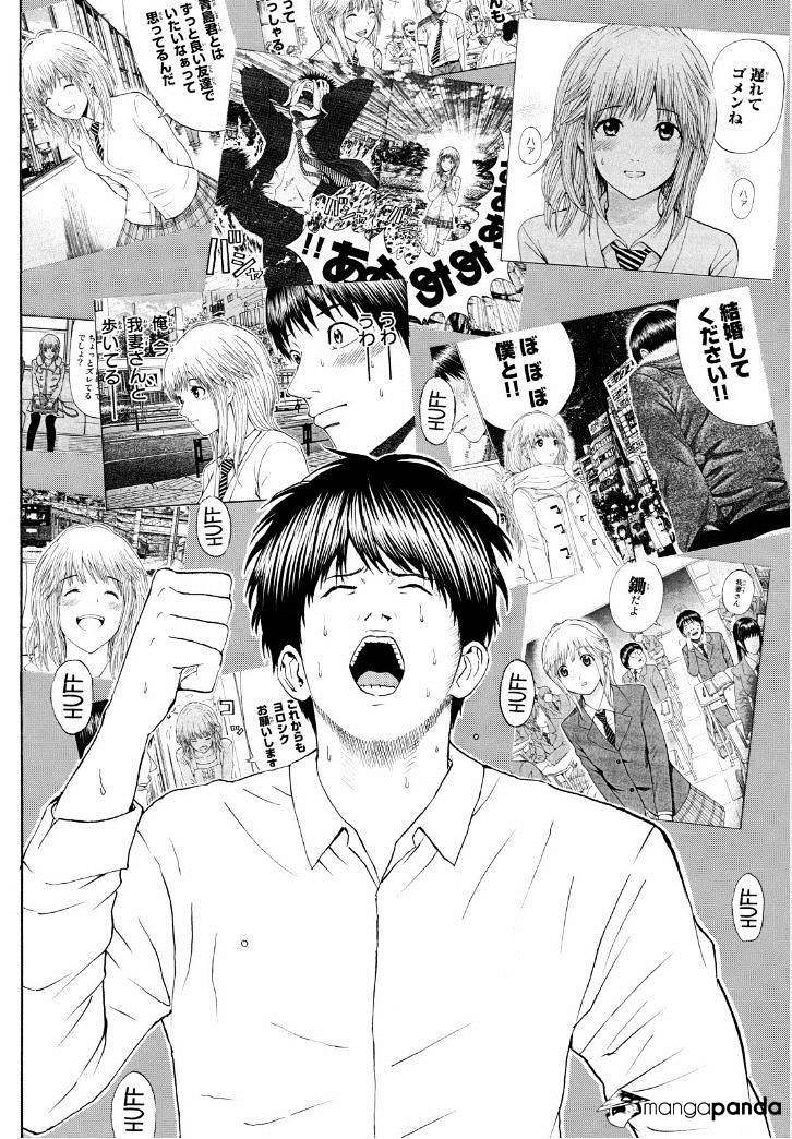 Manga My Wife Is Wagatsuma-san - Chapter 97 Page 16