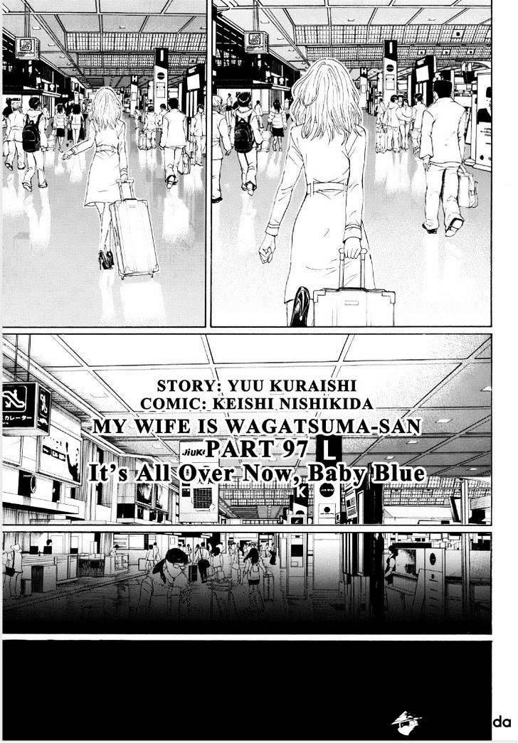 Manga My Wife Is Wagatsuma-san - Chapter 97 Page 5