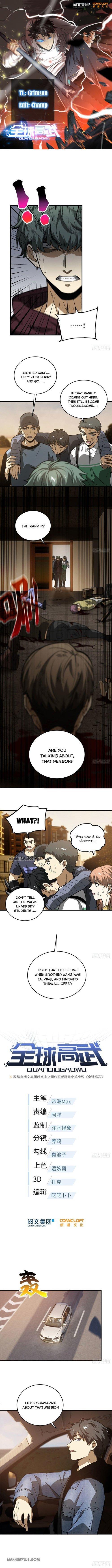 Manga Global Martial Arts - Chapter 71 Page 1