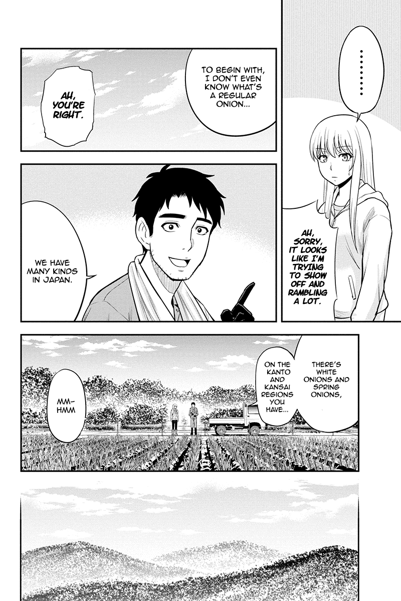 Manga Regarding That We Decided to Live in the Countryside With The Female Knight Who Came to Us - Chapter 38 Page 14