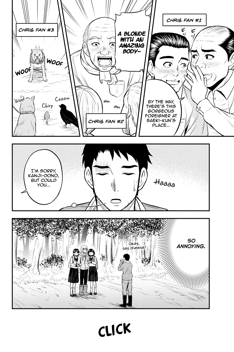 Manga Regarding That We Decided to Live in the Countryside With The Female Knight Who Came to Us - Chapter 38 Page 4
