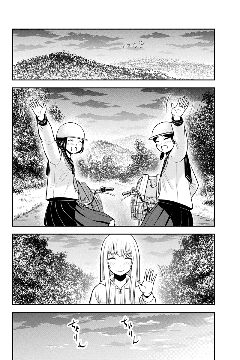 Manga Regarding That We Decided to Live in the Countryside With The Female Knight Who Came to Us - Chapter 40 Page 2