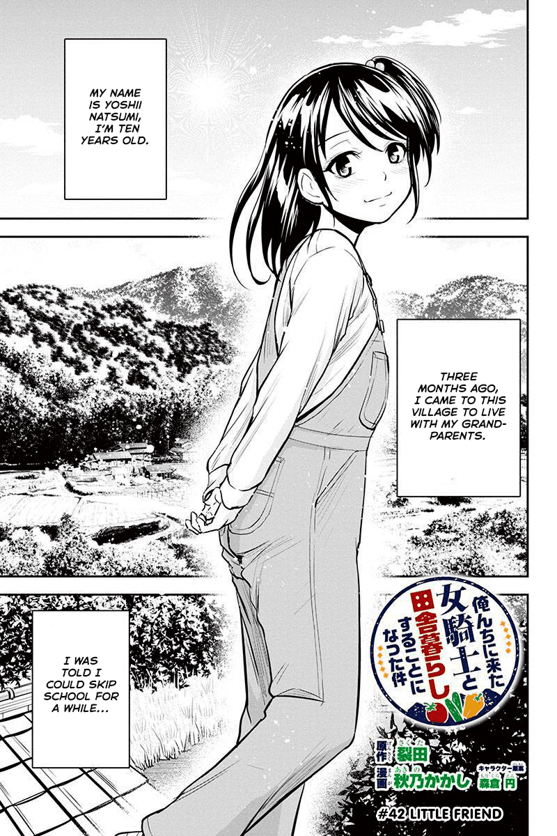 Manga Regarding That We Decided to Live in the Countryside With The Female Knight Who Came to Us - Chapter 42 Page 1